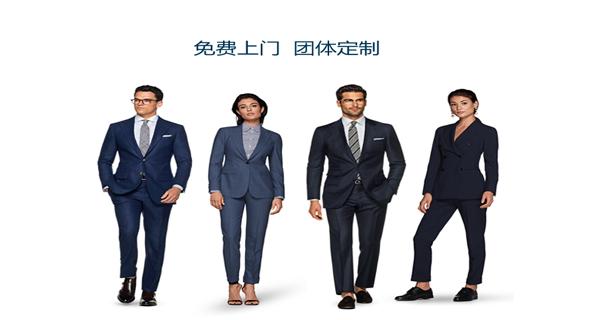 重庆工作服定做公司专注于企事业单位工装定制服务
