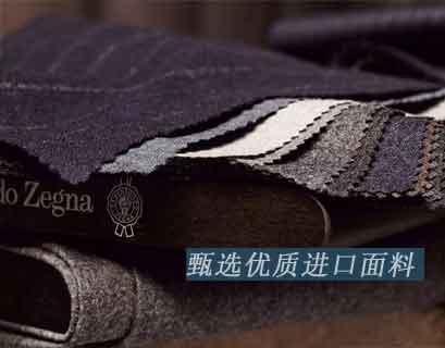 重庆工作服定做厂家拥有10多年工装定制经验