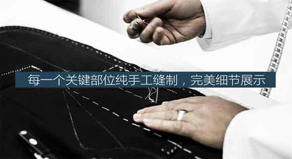 重庆工装定制公司为您提供优质的售后服务