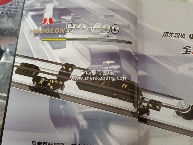 贺多龙FT600自动门说明书