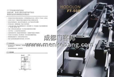 贺多龙FT-500自动平移门,贺多龙FT-500自动感应门