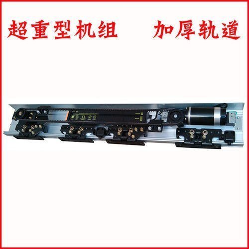 贺多龙FT600电机,贺多龙FT600电机价格,贺多龙FT600电机代理