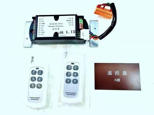 贺多龙fF600遥控器,贺多龙650遥控器
