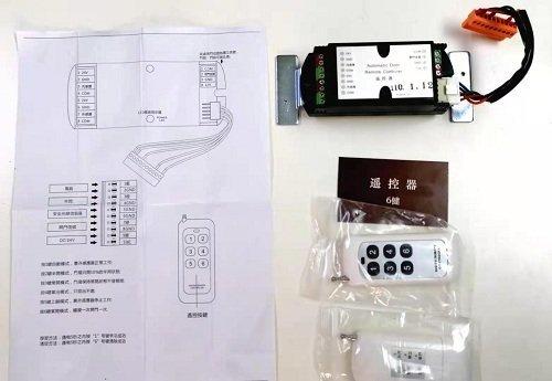 贺多龙fF600/650遥控器价格,贺多龙fF600/650遥控器配件介绍及说明书