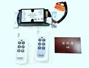 贺多龙fF600/650遥控器