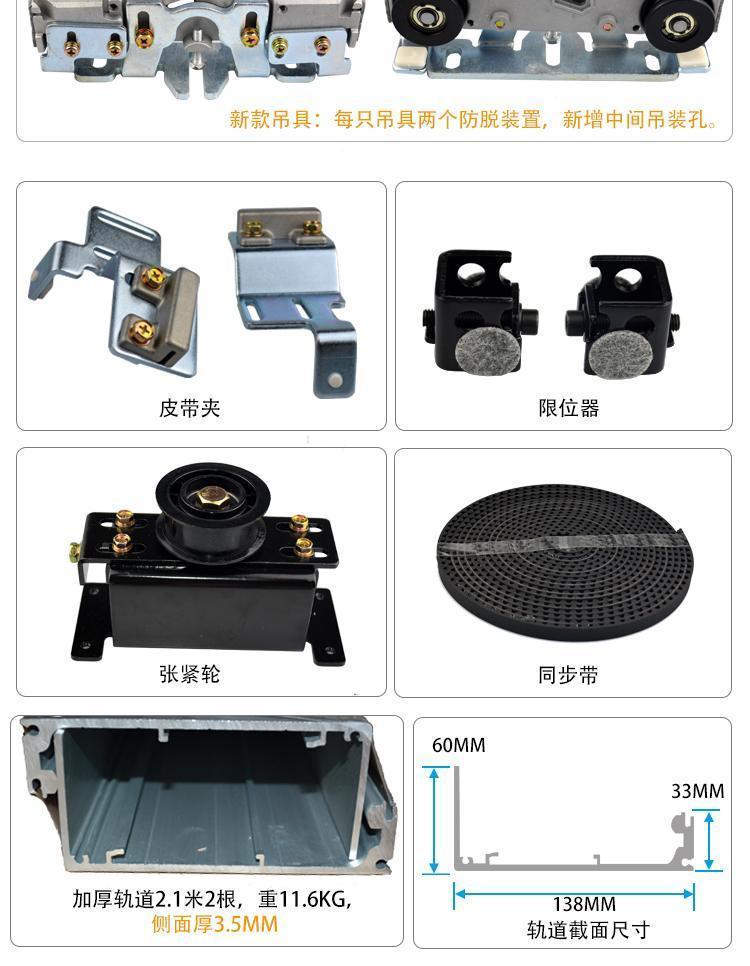 贺多龙重型感应门机,贺多龙FT530价格,台湾贺多龙HODOLON自动门厂家