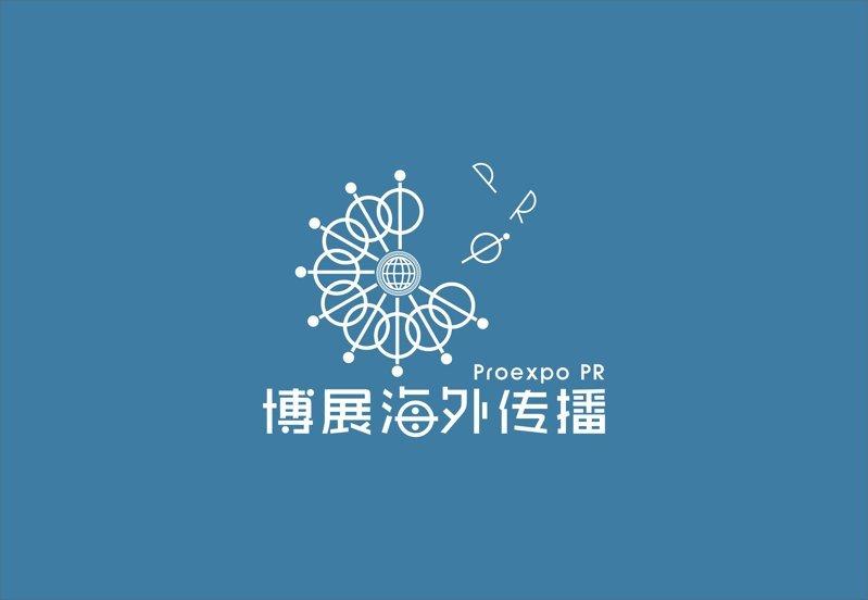 深圳博展传媒
