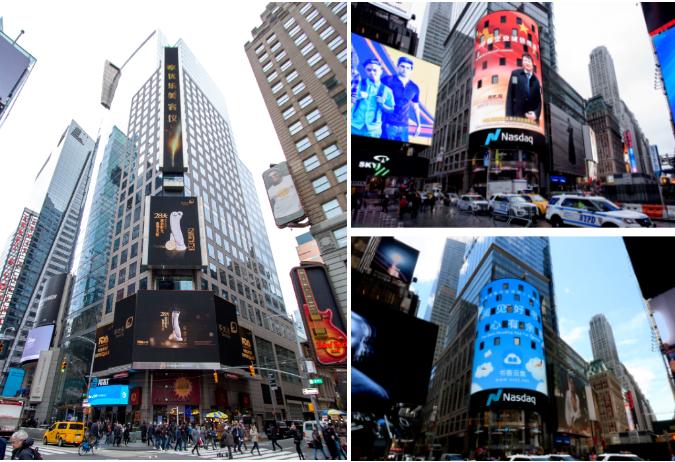 纽约时代广场纳斯达克大屏幕