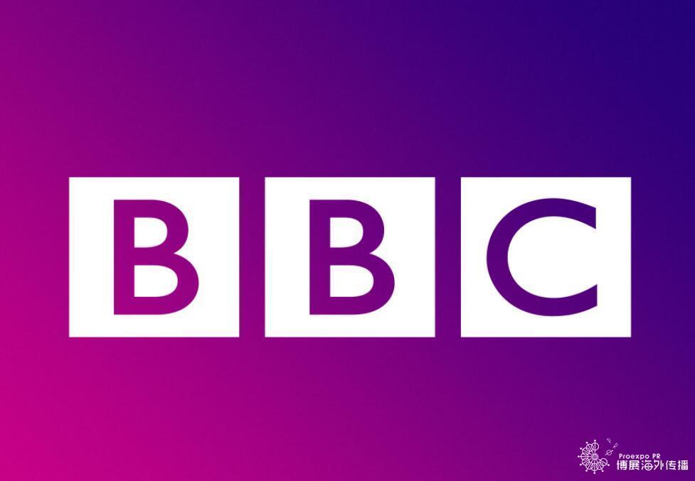 英国BBC