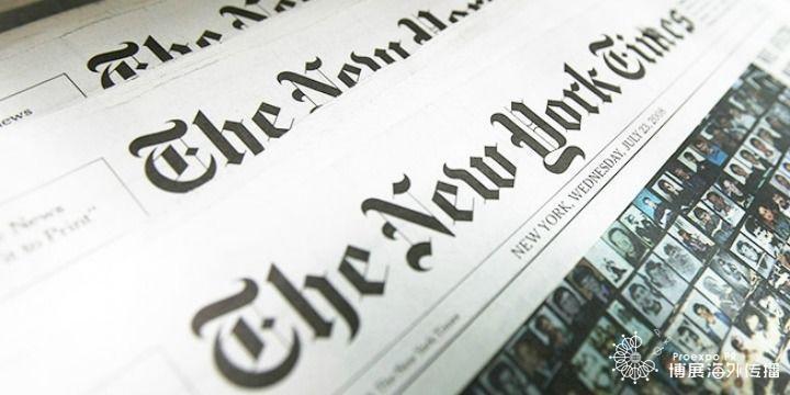 纽约时报新闻媒体