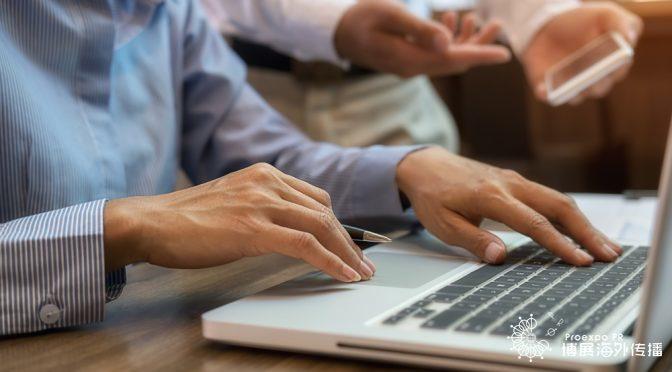 海外运营:应该多久在海外社交媒体上发布一次帖子?