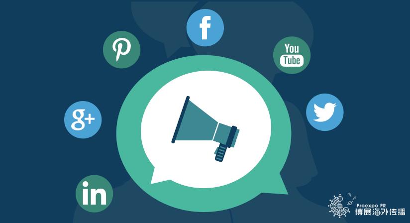 为什么你的企业还在犹豫使用海外社交媒体?