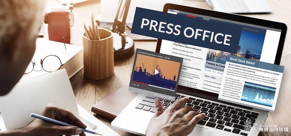 海外新闻发稿攻略-增强品牌与海外媒体关系
