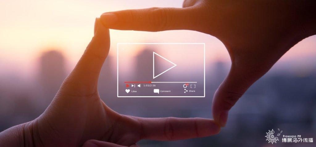 品牌商如何成功使用视频直播营销策略