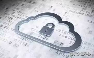 為什么云服務器上存儲的數據更安全