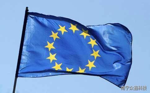 欧盟发布《通用数据保护条例》