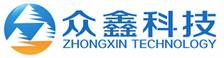 廣西眾鑫科技有限公司