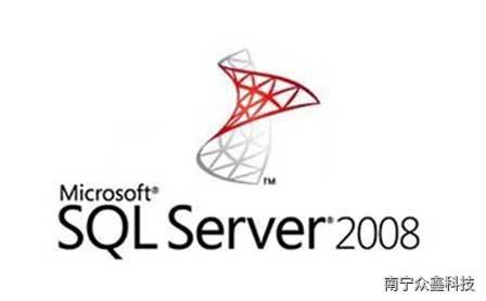 Microsoft windows server 2008 R2 5用戶標準版64位_中文版產品概述
