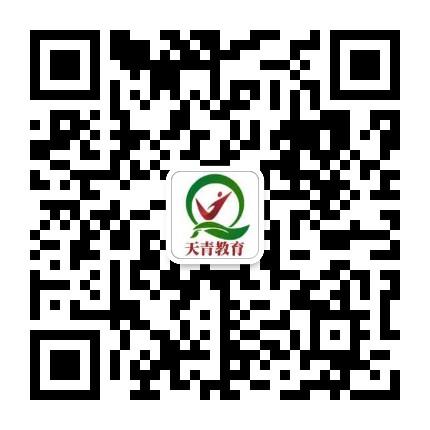SEO培训学院VIP客服微信