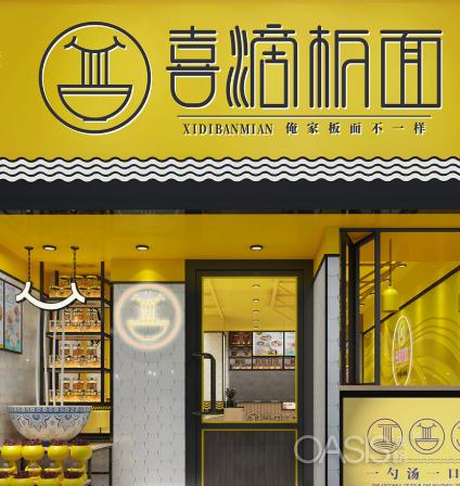 徐州喜滴板面餐饮家具设计案例赏析