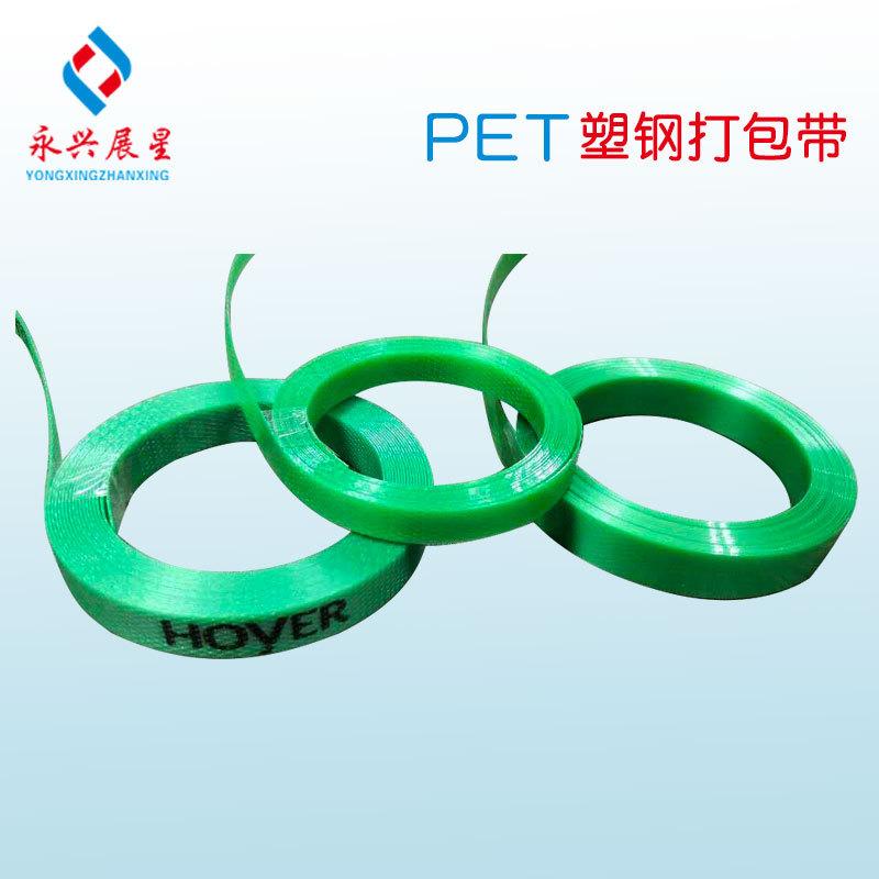 PET塑钢带