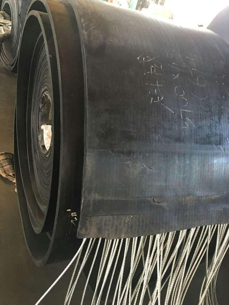 莱州隆发橡胶输送带商城上线了
