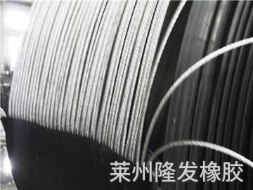 钢丝输送带