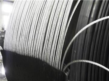 钢丝绳芯难燃输送带