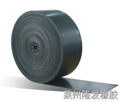 钢丝绳花纹输送带