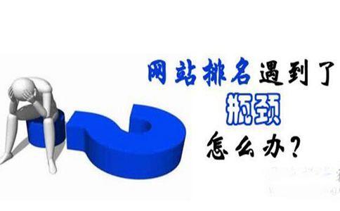 六安企业网站要如何做SEO?