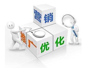上海SEO网站关键词优化