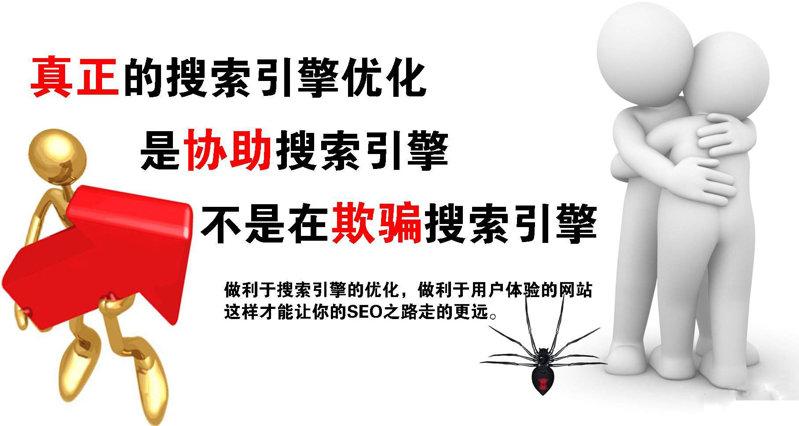 上海网站搜索引擎优化