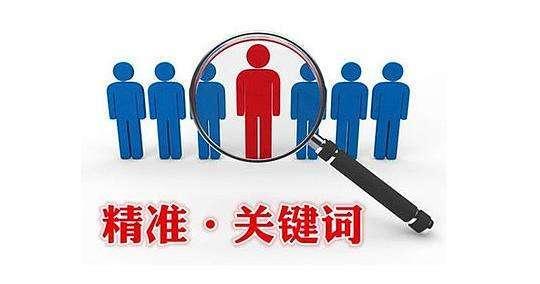 上海SEO如何优化网站?做好网站定位是关键