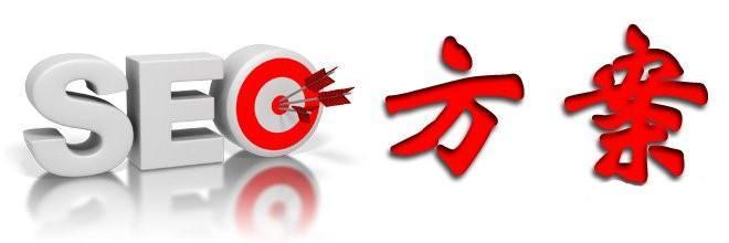 上海网站SEO要多少钱