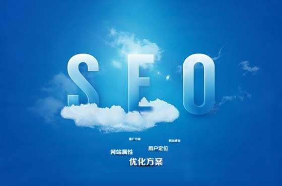 上海怎么优化网站排名靠前