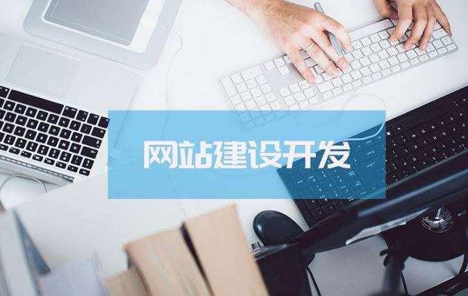 如何通过建设外贸网站来吸引客户?