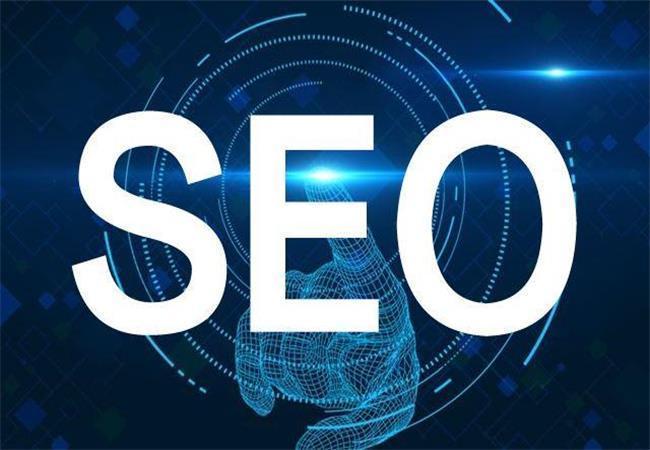 seo网站的标题如何优化?