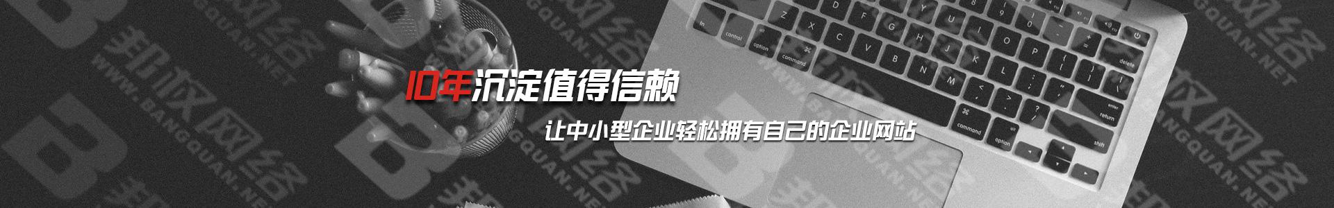 上海网站优化,上海网站建设