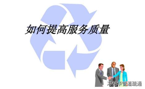 彭水管道疏通9号福彩网APP下载