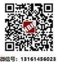 北京海博华电机测功机