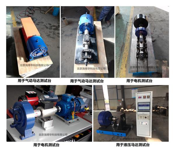 电涡流制动器应用现场