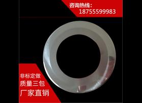 薄膜胶带圆刀片