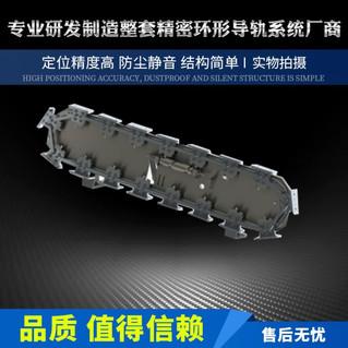 連桿式循環線電池生產線輸送軌道系統