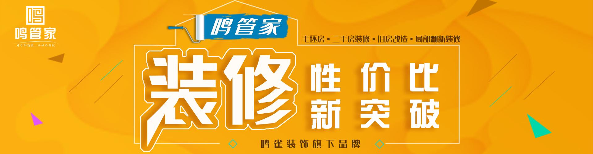 亚洲必赢app官方下载公司400人施工团队展示