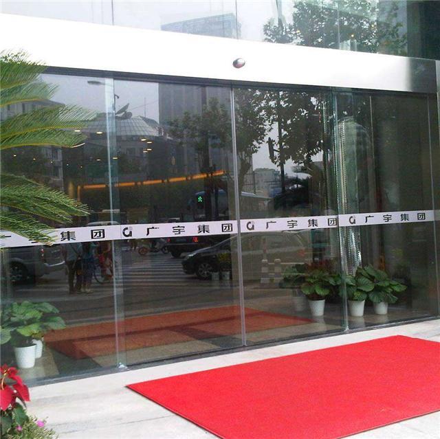 成都钢化玻璃门定制,成都安装电动感应玻璃门