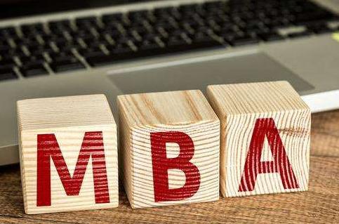 MBA研究生工商管理