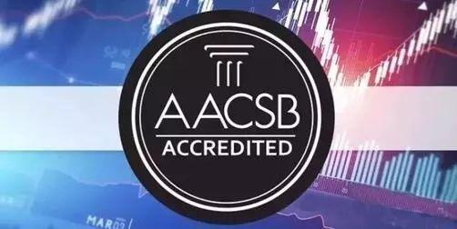 "AACSB""国际商学院协会""认证"