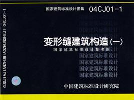 04CJ01-1澳门百老汇www.4001.com