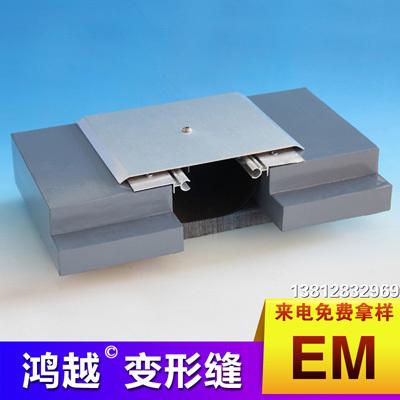 铝合金盖板型外墙澳门百老汇EM型