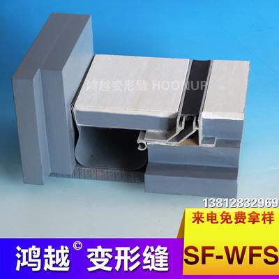 抗震地坪澳门百老汇SF-WFS